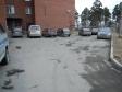 Екатеринбург, Amundsen st., 141: условия парковки возле дома