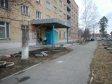 Екатеринбург, Mostovaya st., 57: приподъездная территория дома