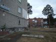 Екатеринбург, Mostovaya st., 53: положение дома