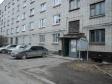 Екатеринбург, ул. Мостовая, 53А: приподъездная территория дома
