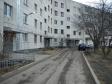Екатеринбург, ул. Амундсена, 139: приподъездная территория дома
