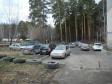 Екатеринбург, Amundsen st., 137: условия парковки возле дома