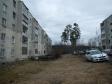 Екатеринбург, Amundsen st., 137: положение дома