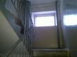 Екатеринбург, ул. Амундсена, 135: о подъездах в доме