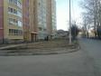 Екатеринбург, ул. Прибалтийская, 11: о доме