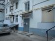 Екатеринбург, ул. Куйбышева, 57: приподъездная территория дома