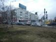 Екатеринбург, Kuybyshev st., 57: положение дома