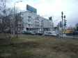 Екатеринбург, ул. Куйбышева, 57: положение дома