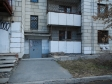 Екатеринбург, 8th Marta st., 50: приподъездная территория дома