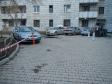 Екатеринбург, 8th Marta st., 50: условия парковки возле дома