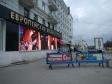 Екатеринбург, ул. 8 Марта, 50: положение дома