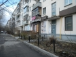 Екатеринбург, ул. Куйбышева, 32: приподъездная территория дома