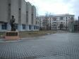 Екатеринбург, ул. Куйбышева, 32: положение дома