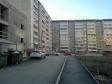 Екатеринбург, ул. Бессарабская, 10А: о доме