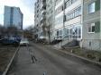 Екатеринбург, ул. Хохрякова, 102: о доме