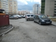 Екатеринбург, Shejnkmana st., 108: условия парковки возле дома