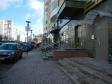 Екатеринбург, ул. Шейнкмана, 111: положение дома