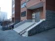 Екатеринбург, ул. Шейнкмана, 120: приподъездная территория дома