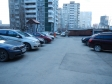 Екатеринбург, ул. Шейнкмана, 120: условия парковки возле дома