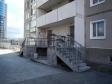 Екатеринбург, ул. Шейнкмана, 124: приподъездная территория дома