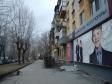 Екатеринбург, Gagarin st., 47: положение дома