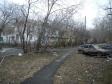 Екатеринбург, Gagarin st., 55Б: положение дома