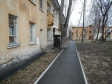 Екатеринбург, Gagarin st., 53А: приподъездная территория дома
