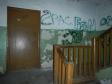 Екатеринбург, Gagarin st., 53А: о подъездах в доме