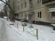 Екатеринбург, Sovetskaya st., 12: приподъездная территория дома