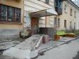 Екатеринбург, Gagarin st., 59Б: приподъездная территория дома