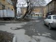 Екатеринбург, ул. Педагогическая, 1: условия парковки возле дома