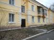 Екатеринбург, Gagarin st., 59: приподъездная территория дома