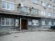 Екатеринбург, ул. Педагогическая, 8: приподъездная территория дома