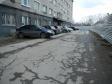 Екатеринбург, ул. Педагогическая, 8: условия парковки возле дома