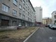 Екатеринбург, ул. Педагогическая, 8: положение дома