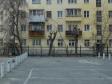 Екатеринбург, ул. Педагогическая, 6: приподъездная территория дома