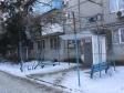 Краснодар, Yan Poluyan st., 12: приподъездная территория дома