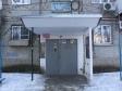 Краснодар, ул. Яна Полуяна, 12: о подъездах в доме