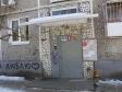 Краснодар, Yan Poluyan st., 14: о подъездах в доме