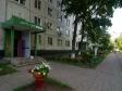 Тольятти, б-р. Буденного, 18: приподъездная территория дома