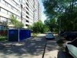 Тольятти, Ленинский пр-кт, 27: условия парковки возле дома