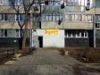 Тольятти, Московский пр-кт, 1.