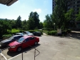 Тольятти, ул. Фрунзе, 16: условия парковки возле дома