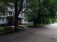 Тольятти, Moskovsky avenue., 41: приподъездная территория дома