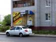 Тольятти, Рябиновый б-р, 5.