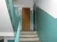 Екатеринбург, Simferopolskaya st., 28А: о подъездах в доме
