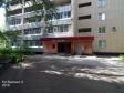 Тольятти, б-р. Баумана, 8: приподъездная территория дома