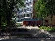 Тольятти, б-р. Баумана, 10: условия парковки возле дома