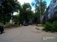 Тольятти, Sverdlov st., 47: условия парковки возле дома