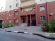 Тольятти, ул. Фрунзе, 10А: приподъездная территория дома